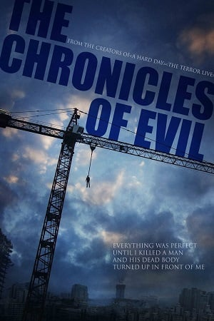 The Chronicles of Evil (2015) (ซับไทย)