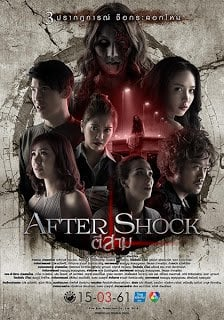 ตีสาม 3AM Part 3 (Aftershock) (2018)