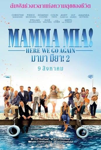 Mamma Mia! Here We Go Again (2018) มามา มียา! 2 (ซับไทย)