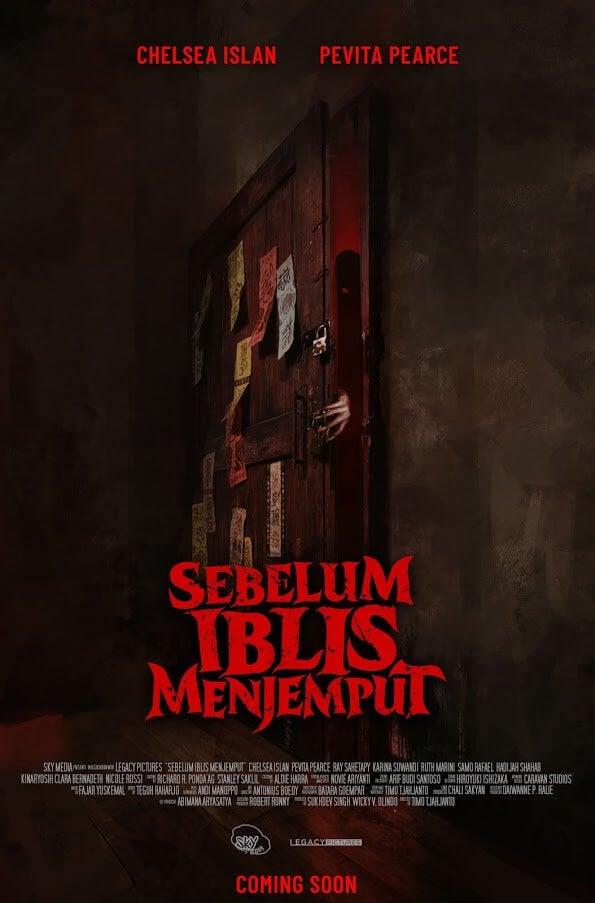 Sebelum Iblis Menjemput (2018) บ้านเฮี้ยน วิญญาณโหด