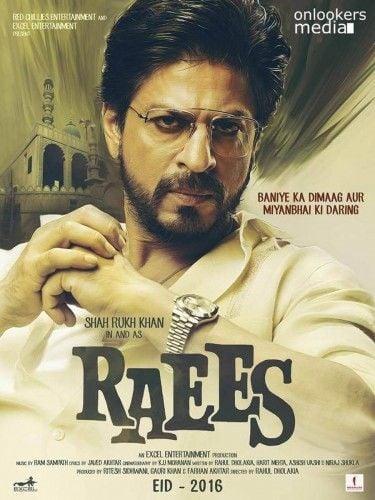 Raees (2017) เรเอสส์
