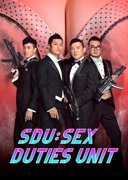 SDU Sex Duties Unit (2013) เอสดียู หน่วยพิฆาตปราบจิ้น