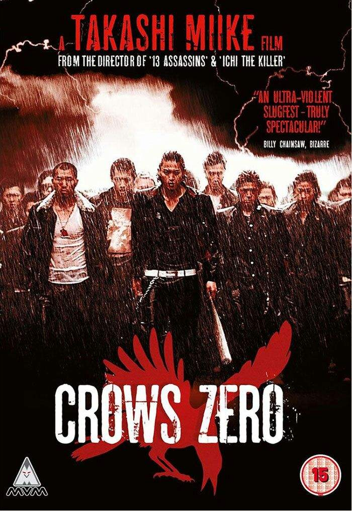 Crows Zero 1 (2007) เรียกเขาว่าอีกา