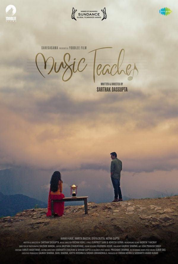 Music Teacher (2019) ร่ายบรรเลงเพลงชีวิต