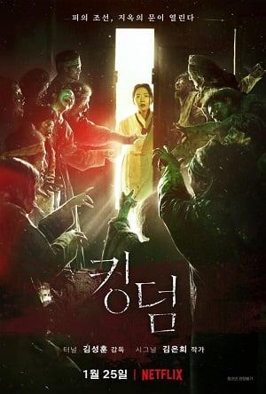 Kingdom (2019) Season 1 ผีดิบคลั่ง บัลลังก์เดือด พากย์ไทย ซับไทย Ep.1-6 (จบ)