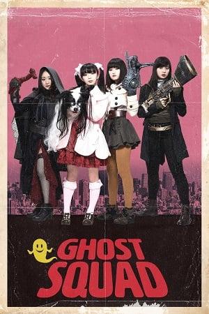 Ghost-Squad (2018) ทีมผีมหาประลัย
