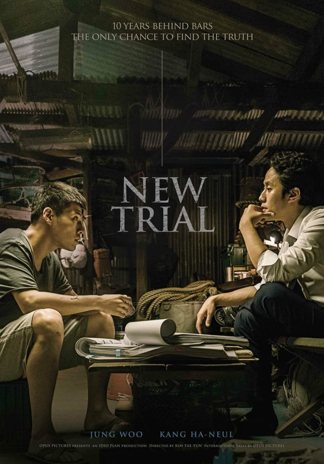 New Trial (2017) ทำมันอีกครั้ง