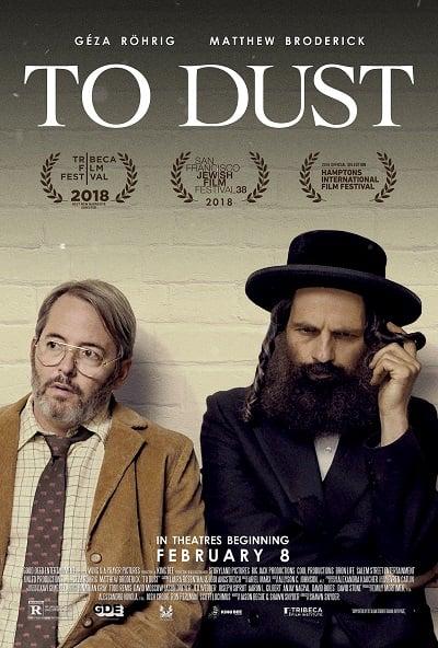 To Dust (2018) เหลือเพียงฝุ่น