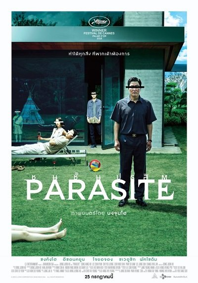 ผลการค้นหารูปภาพสำหรับ PARASITE  (2019) ชนชั้น