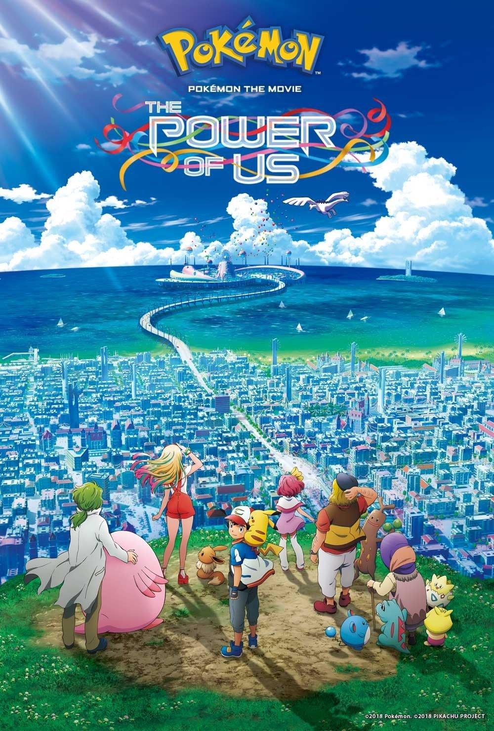 Pokemon Movie 21 The Power of Us (2018) โปเกมอน เดอะ มูฟวี เรื่องราวแห่งผองเรา