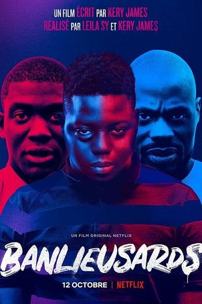 Street Flow | Netflix (2019) ทางแยก