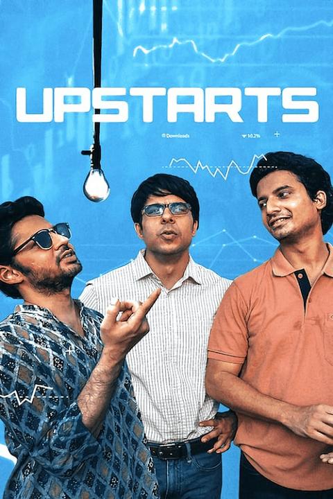 Upstarts | Netflix (2019) อัพสตาร์ท ทะยานสู่ฝัน