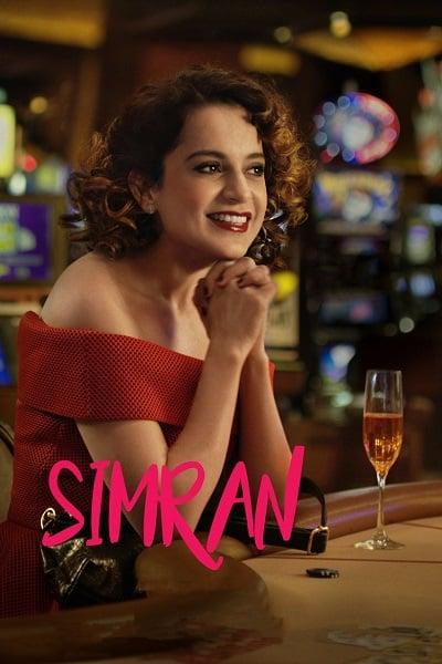 Simran (2017) ซิมรัน โบยบินไกลเกินฝัน