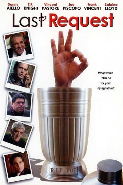The Last Request (2006) ขอแอ้มอีกครั้ง ถ้ายังมีแรง
