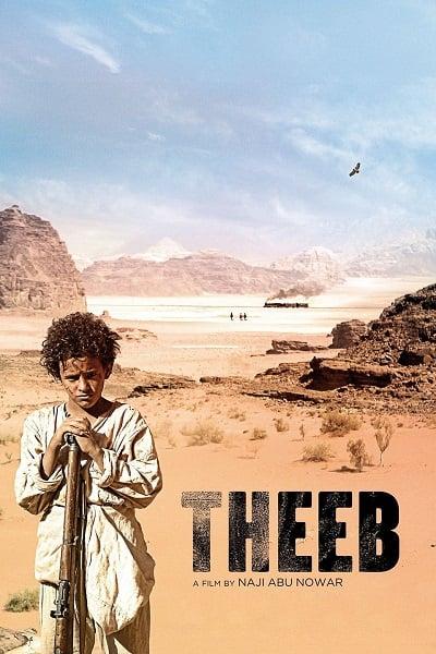 Theeb (2014) เจ้าหมาป่าใจเด็ด