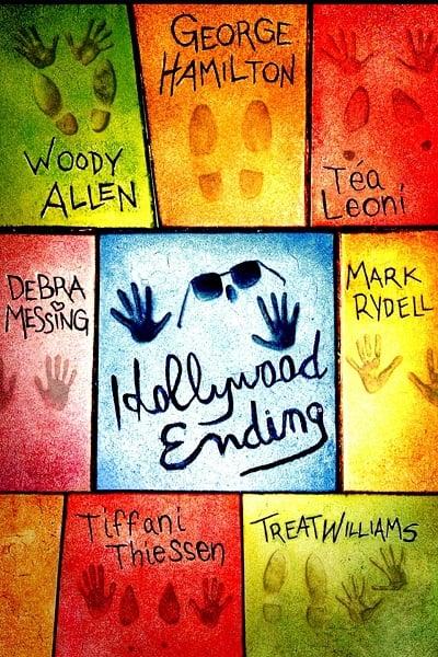 Hollywood Ending (2002) ฮอลลีวูดตอนจบ