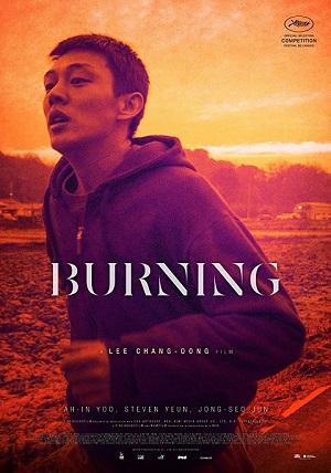 Burning (2018) มือเพลิง