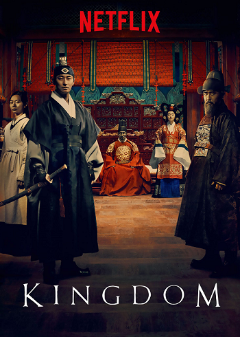 Kingdom (2019) Season 2 EP.6