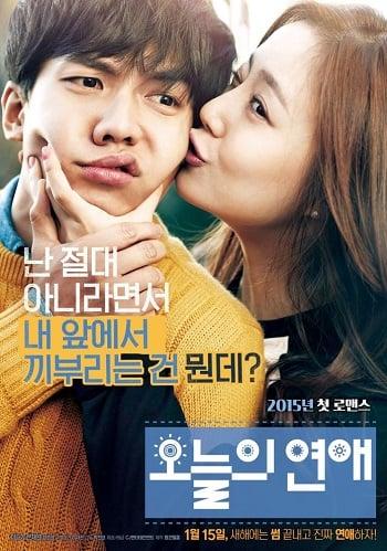 Love Forecast (2014) ลิขิตรักเทพธิดาพยากรณ์