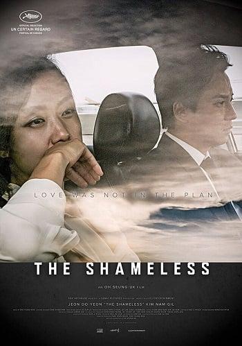 The Shameless (Mu-roe-han) (2015) ไร้ยางอาย