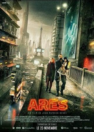 Ares (2016) ยามรณะ