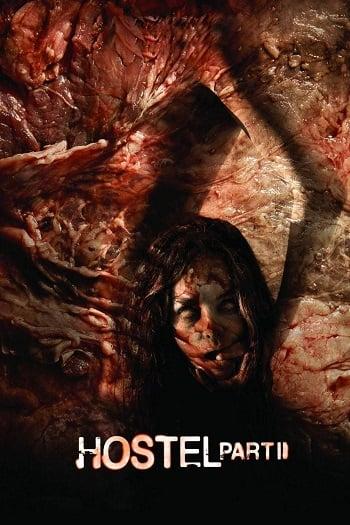 Hostel 2: Part II (2007) นรกรอชำแหละ 2