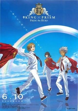 King of Prism Pride the Hero (2017)