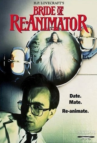 Re-Animator 2 (1990) คนเปลี่ยนหัวคน