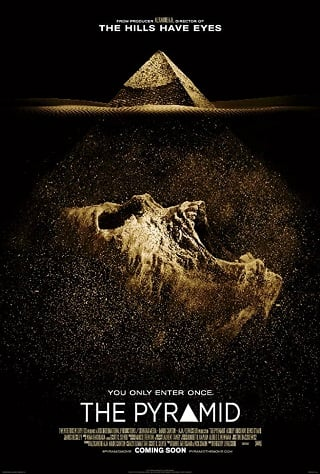 The Pyramid (2014) เดอะ พีระมิด