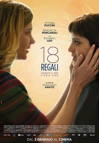 18 Presents | Netflix (2020) ของขวัญ 18 กล่อง