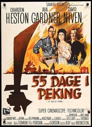 55 Days at Peking (1963) 55 วัน ใน ปักกิ่ง