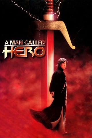 A Man Called Hero (HK Version) (1999) ขี่พายุดาบเทวดา