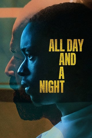 All Day and a Night | Netflix (2020) ตรวนอดีต