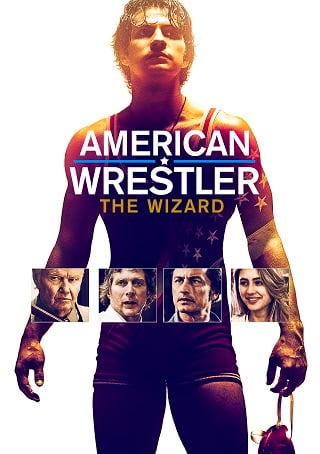 American Wrestler The Wizard (2016) นักมวยปล้ำชาวอเมริกัน