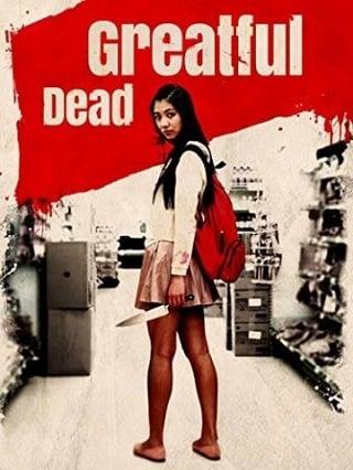 Greatful Dead (2013) กตัญญูรู้คุณ 18+