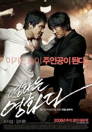 Rough Cut (2008) คู่เดือด เลือดบ้า