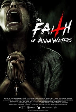The Faith of Anna Waters (2016) แอนนา วอร์เทอร์ส กำเนิดอำมหิต