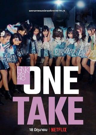 BNK48 One Take | Netflix (2020)