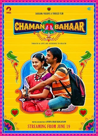 Chaman Bahaar   Netflix (2020) ดอกฟ้าหน้าบ้าน