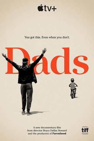 Dads (2019) คุณพ่อ