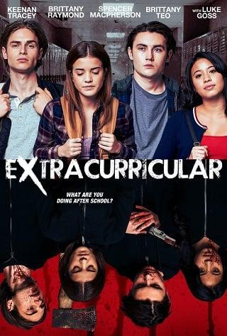 Extracurricular (2018) หลักสูตรเสริม