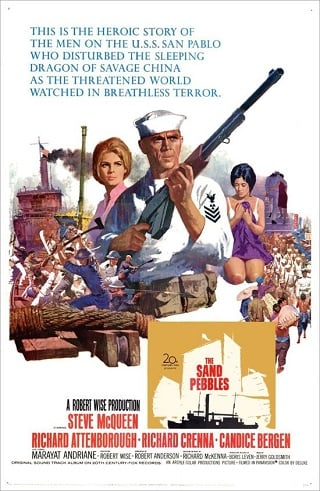 The Sand Pebbles (1966) เรือปืนลำน้ำเลือด