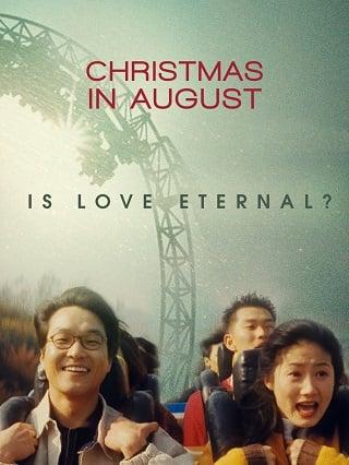 Christmas in August (1998) ห่มรักเธอด้วยใจฉัน