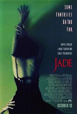 Jade (1995) เจด