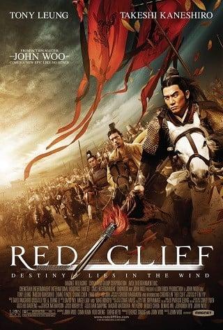 Red Cliff (2008) สามก๊ก โจโฉแตกทัพเรือ