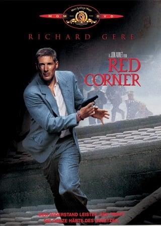 Red Corne (1997) เหนือกว่ารัก หักเหลี่ยมมังกร