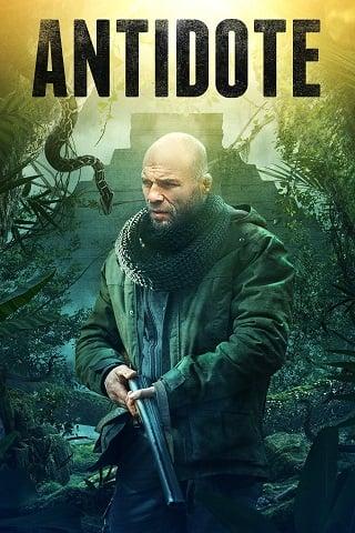 Treasure Hunter Legend of the White Witch (2018) นักล่าสมบัติตำนานแห่งแม่มดขาว
