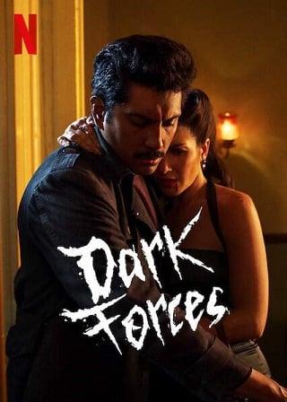 Dark Forces | Netflix (2020) โรงแรมอสุรกาย