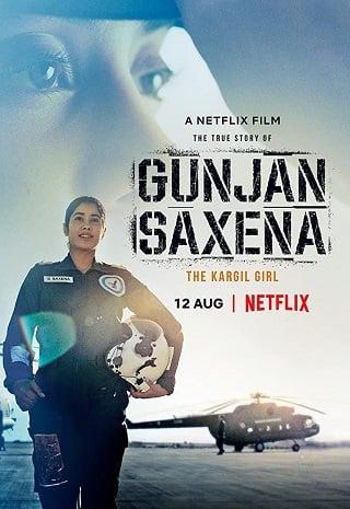 Gunjan Saxena: The Kargil Girl | Netflix Official (2020) กัณจัญ ศักเสนา: ติดปีกสู่ฝัน