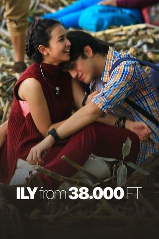 I Love You from 38000 Feet (2016) ฉันรักคุณที่ 38000 ฟิต